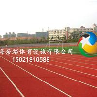 宁波学校塑胶跑道施工