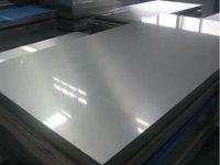 B280VK 冷轧碳素结构钢