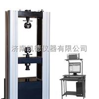 WDW-100H/200H/300H微机控制电子万能试验机