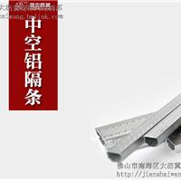 批发中空玻璃铝隔条 高频焊接抛光亮光铝条