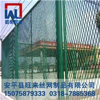 旺来钢板网防护网 护坡钢板网 浸塑钢板网
