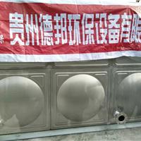 贵州哪家不锈钢水箱的质量好