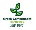 苏州绿诺节能科技有限公司