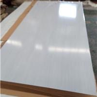供应316L不锈钢平板