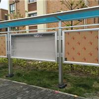 西安飓风户外报栏|西安壁挂宣传栏|西安展框