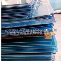 供应进口UV反射片反光片,反光板批发商