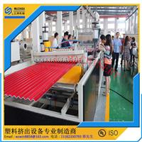 供应防腐波浪瓦设备 波浪形树脂瓦机器