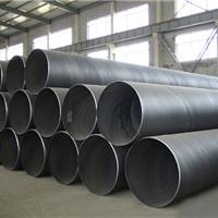 供应Q235B小口径螺旋钢管/螺旋钢管专业厂家