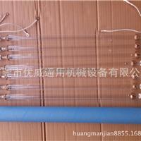 供应木业家具专用紫外线UV灯管批发厂家