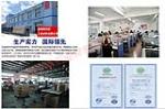 深圳阿尔斯工业材料有限公司