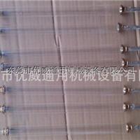 供应WQPCS-101 102鞋机照射机灯管批发厂家