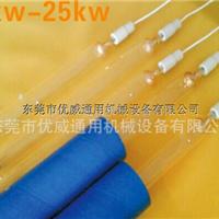 供应各种规格紫外线UV固化灯  批发厂家