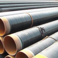 批发高温熔结环氧粉末防腐钢管