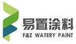 广州易置实业有限公司