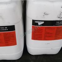 供应NM-40清洗剂-NCH-去垢除锈剂