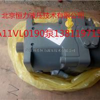 供应力士乐液压泵配件