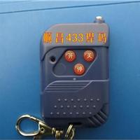 供应百胜电动伸缩门315频率焊码三键遥控器