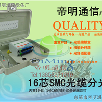 供应ABS光分路器箱,江西电信ABS光分路器箱