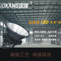 GOKANG国强LED工矿灯IS60W-B