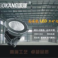 GOKANG国强LED工矿灯IS200W-B