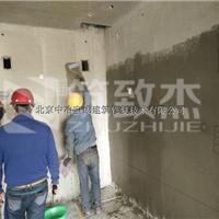 砂浆墙面掉沙起灰修补办法
