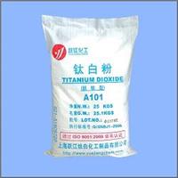 供应A101通用型钛白粉