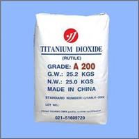 供应A200锐钛型钛白粉高分散且环保