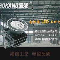 GOKANG国强LED工矿灯IS450W-B