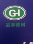 高新技术产业开发区渝磊建材厂