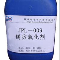 锡面防氧化保护剂
