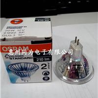 OSRAM 41860SP 12v20w GU5.3卤素光杯