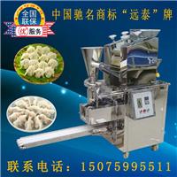 优质仿手工饺子机 可生产多种类型面食产品