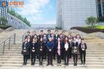 中联邦精细化工有限公司