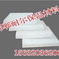 邯郸硅质聚苯板 丨耐尔挤塑板丨