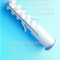 供应10*50mm鱼形塑料膨胀螺栓