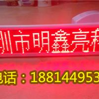 云南昆明出租车LED顶灯屏