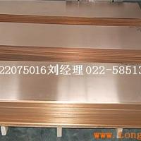 天长供应T2紫铜板销售,规格齐全低价促销