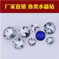 供应水晶钻 沙发软包水晶钻 厂家直销