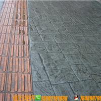 供应温州压花混凝土压膜地坪模具