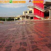 供应上海彩色混凝土印花地面材料