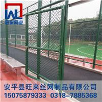 篮球场围栏网 施工场地围栏 塑胶网球场围网