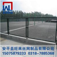 羽毛球场地围网 乒乓球场地围网 勾花网价格