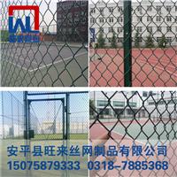 体育场护栏网 球场围栏网规格 排球场围网