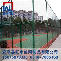 篮球场勾花网 勾花网大门 体育场护栏网图片