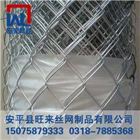低碳钢丝勾花网 不锈钢勾花网 球场围栏网