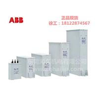 供应ABB电容器CLMD33/15KVAR 400V 50HZ