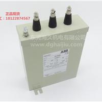 供应ABB电容器CLMD13/5KVAR 440V 50HZ