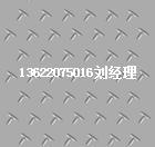 太原供应201不锈钢板批发销售全国到货1块起