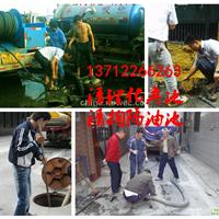 东莞清理化粪池工程有限公司