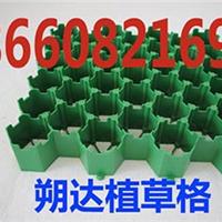 北京 排水板